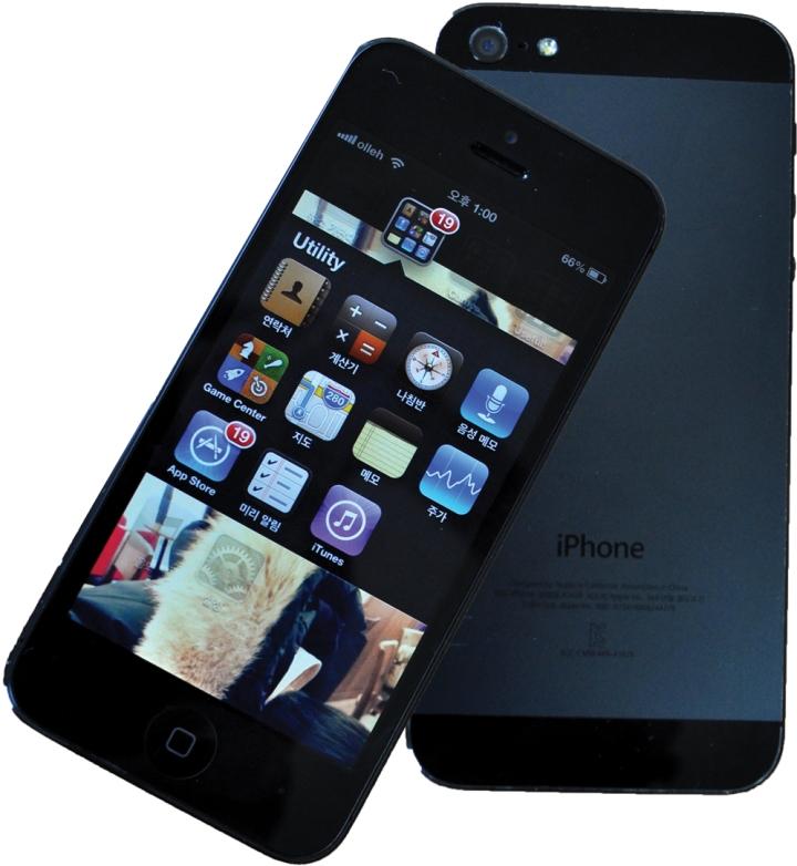 iphone-editedDSC_0240