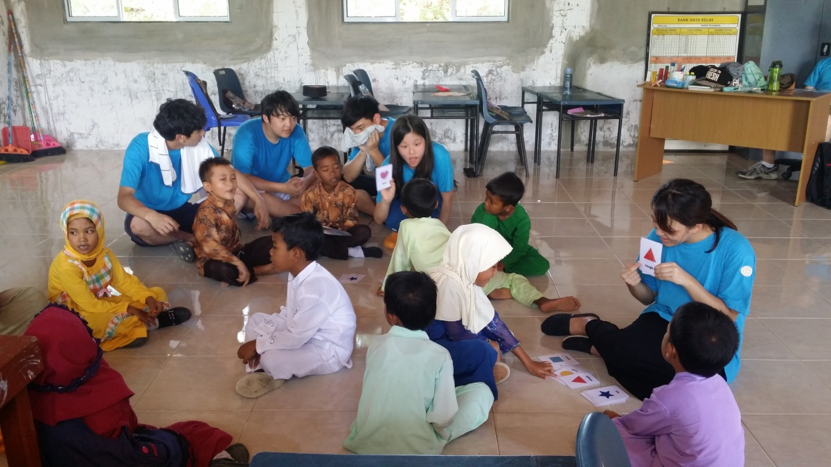 Indonesia Immersion