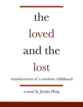 GSIS Junior, Justine Hong, publishes a Comfort Women Novel
